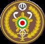 بیمارستان امام رضا(ع) – ۵۰۱ ارتش