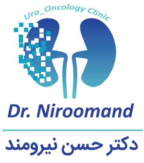 لوگو دکتر حسن نیرومند